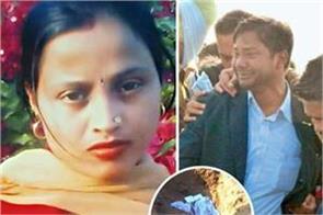 rajni murder case