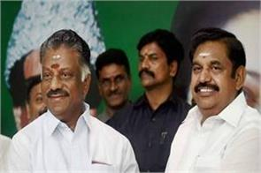tamil nadu leads to the crisis of aiadmk government