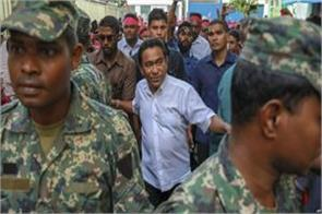 emergency declared in maldives sc judge and former president arrested