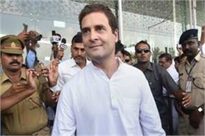 rahul gandhi is change now