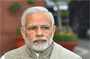 modi will lay the foundation stone of navi mumbai airport today