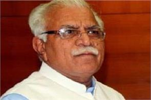 manohar lal khattar state level business conference