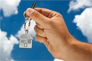 budget will boost the real estate and housing sector