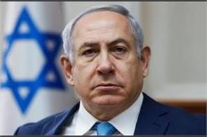 israel pm netanyahu faces corruption charges