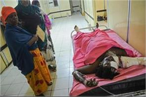 somalia killed 18 injured in car bomb blast more than 20 injured