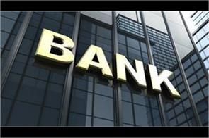 banking sector of bankruptcy and growing banking in crores 5 years