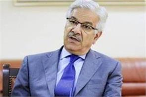pakistan again asked financial help from america