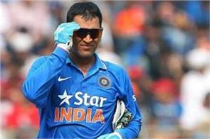 astrological prediction about dhoni