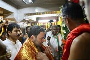 rahul will also visit temples in karnataka election