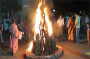 do not forget to take these measures on holika dahan