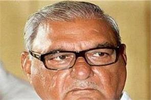 another chargesheet against hooda