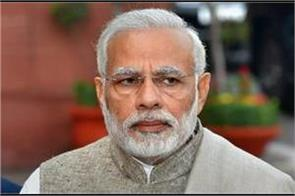 beti bachao beti padhao tarn taran among districts to be feted by pm