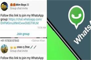 a man got a message linked to the let s whatsapp group lodged a case