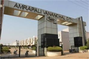 amrapali group giving details of investments made in projects sc