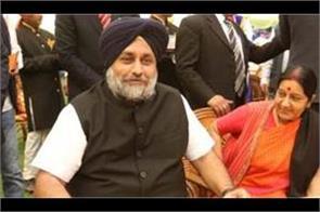 sad urges swaraj to make more efforts for awareness about sikhs