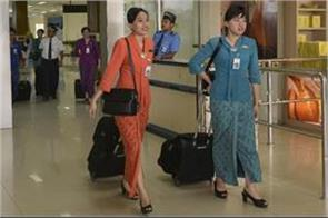 aceh orders flight crews to wear hijab