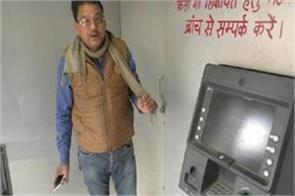 lakhs of two atms in the same night