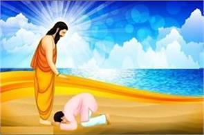 importance of guru or teacher