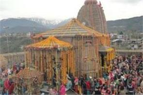 maha shivratri in baijnath temple at himachal pradesh
