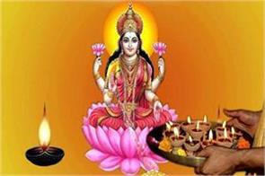 phalgun month goddess lakshmi pujan