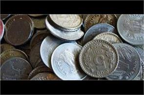 rbi said banks will refuse to take coins