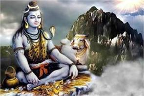lord shiv prayer