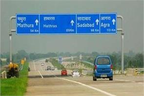 agra lucknow expressway will not be tension on fuel soon will be available