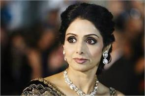 politicians also shocked to sridevi death