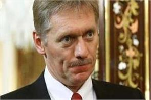 russia kremlin rejects britain accusations of cyber attack