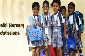 mission admission 6 months advance fees from parents taking school
