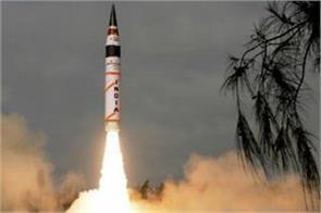 india successfully tests agni 1 ballistic missile