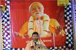 shrimad bhagwat is the voice of god swami madhusudan maharaj
