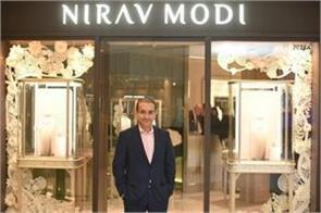 neerav modi company has filed for bankruptcy in the us