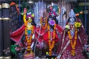 shri chaitanya maha prabhu celebrated the festival of shri radha madhav temple