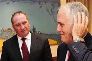 barnaby joyce deputy prime minister slams malcolm turnbull