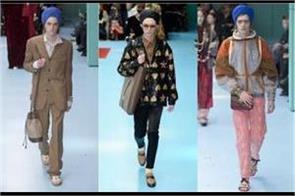 trouble worn on s in ramp show turban worn on brand