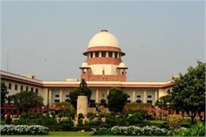 sc issues constitutional bench to dispute over land acquisition orders