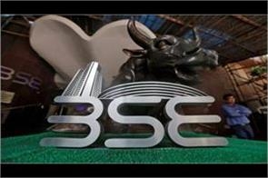 mutual fund investor pays up to march 31 base deposit bse