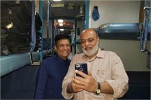 railway minister piyush goyal travels from mysore to bangalore