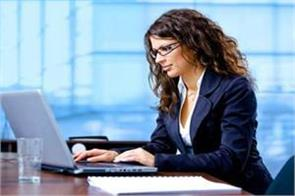 these tips will help you to fulfill your dream of becoming a working woman