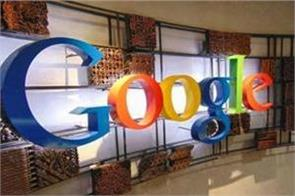 you do not know these things about google