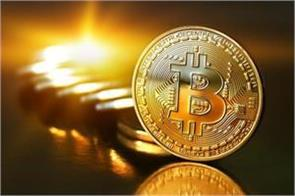 bitcoin prices climbed 15 percent to   6113