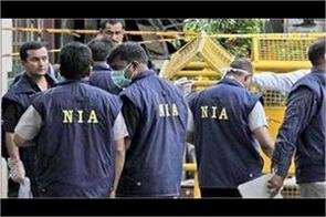 nia clears 9 including 3 kashmiris caught with demonetised notes