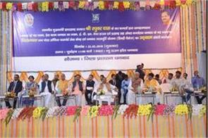 cm reached in water supply scheme inauguration ceremony
