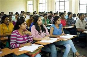 upsc ese exam 2018 results declared