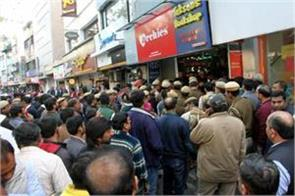 sealing issue  more than 7 lakh shops will be closed for 2 days
