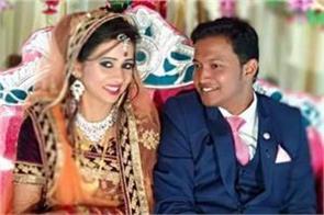 odisha marriage gift