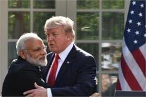 america talked about trump and modi friendship