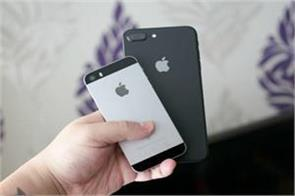 apple raises iphone price after budget