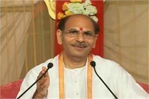 world vigilance mission virat bhakti satsanga complete